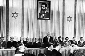Proclamacion estado de Israel