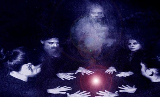 Que son los fantasmas