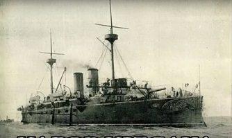 El barco Vizcaya