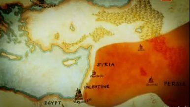 Mapa quinta cruzada